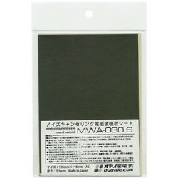 Oyaide EMI Absorption sheet MWA-030S